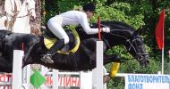 Страх и злоба в конния спорт
