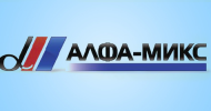 Алфа Микс – поилки и електропастири