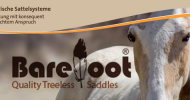 Aнатомични седла Barefoot