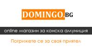 Domingo – online магазин за конска амуниция