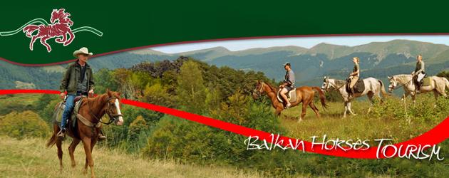 """Конна база """"Balkan Horses"""""""