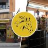 Магазин Horseland-BG