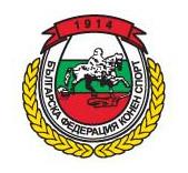 Българска федерация по Конен спорт