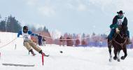 Конен скиджоринг – за любителите на ските и ездата